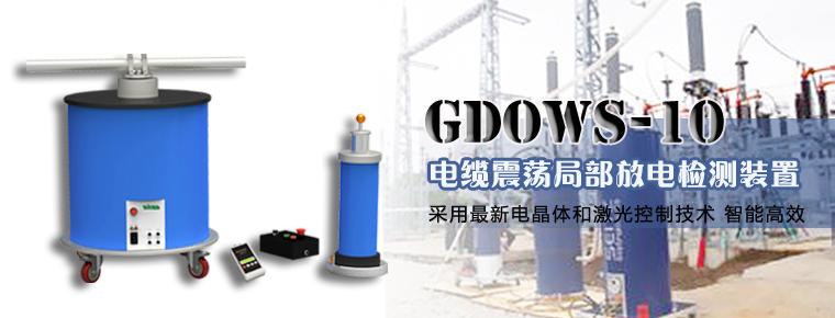 主要技术参数 最大 dac 输出电压  28kv 峰值 /20kv 有效值  dac