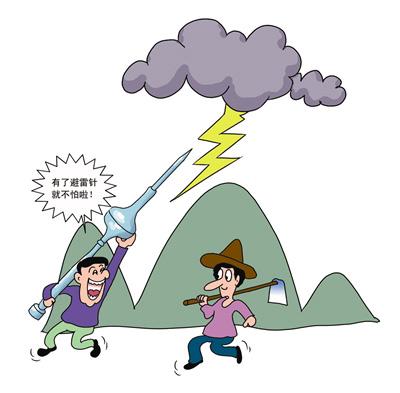 动漫 卡通 漫画 设计 矢量 矢量图 素材 头像 400_393