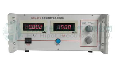 电流互感器开路电压测试仪